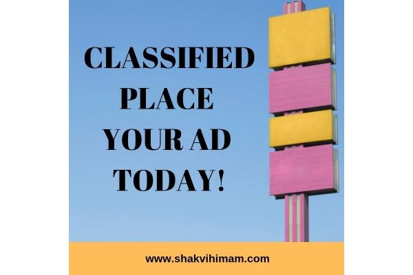 Image Gallery from Shakvihimam